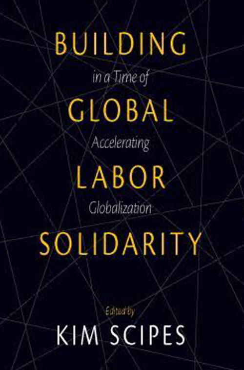 Building Labor Solidarity continues to try to review the progress of capitalist imperialism and the need for international workers' solidarity. Coming out as it does during the era of Donald Trump's attacks on working class people who try to move to other nations from the